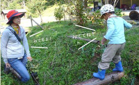 【満3歳~年少親子】里山Mitete~みまもるこどもじかん~募集中