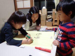 11/11(土)『森の中の自然たんけん隊』開催!