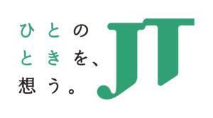 3/1里山のかやねずみ にちようび