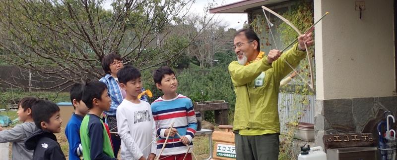 9/29(日)「秋は、弓矢を作って遊ぼう!」