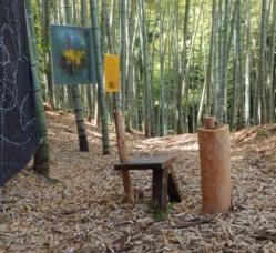 竹林カフェ