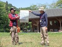 【報告】里山しごと第1弾『春の森deお茶飲み会♪』
