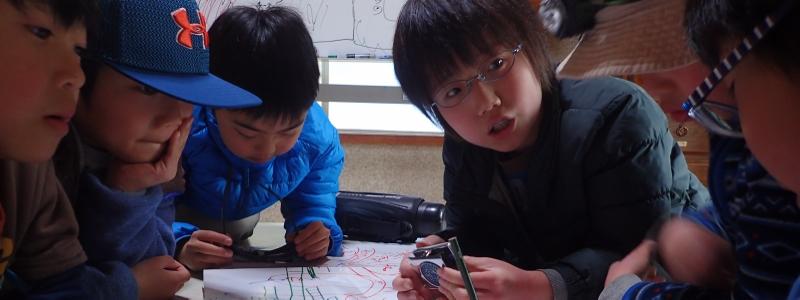里山QUESTⅡ2021