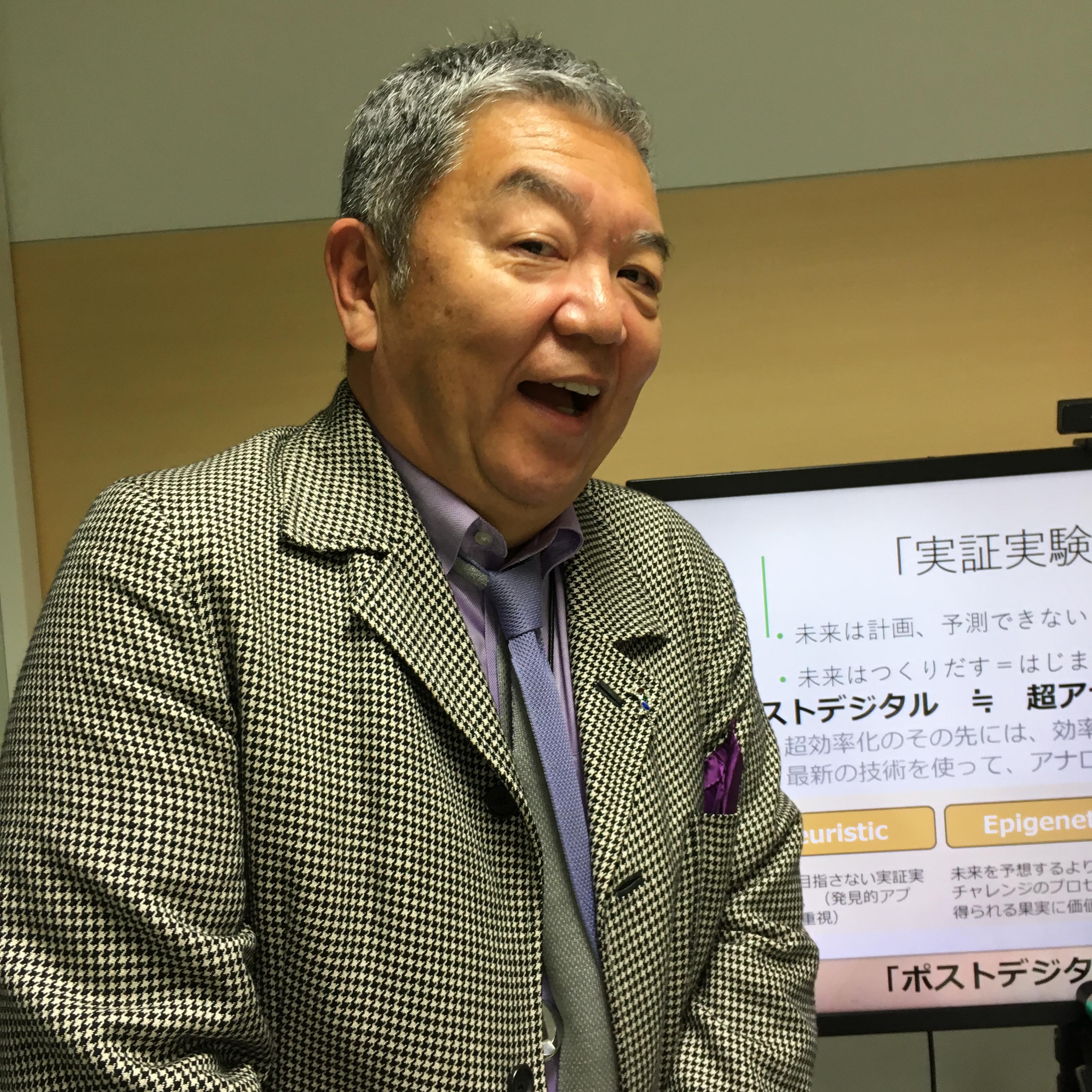 経営者インタビュー Vol.3 星野 晃一郎さん【株式会社ダンクソフト】