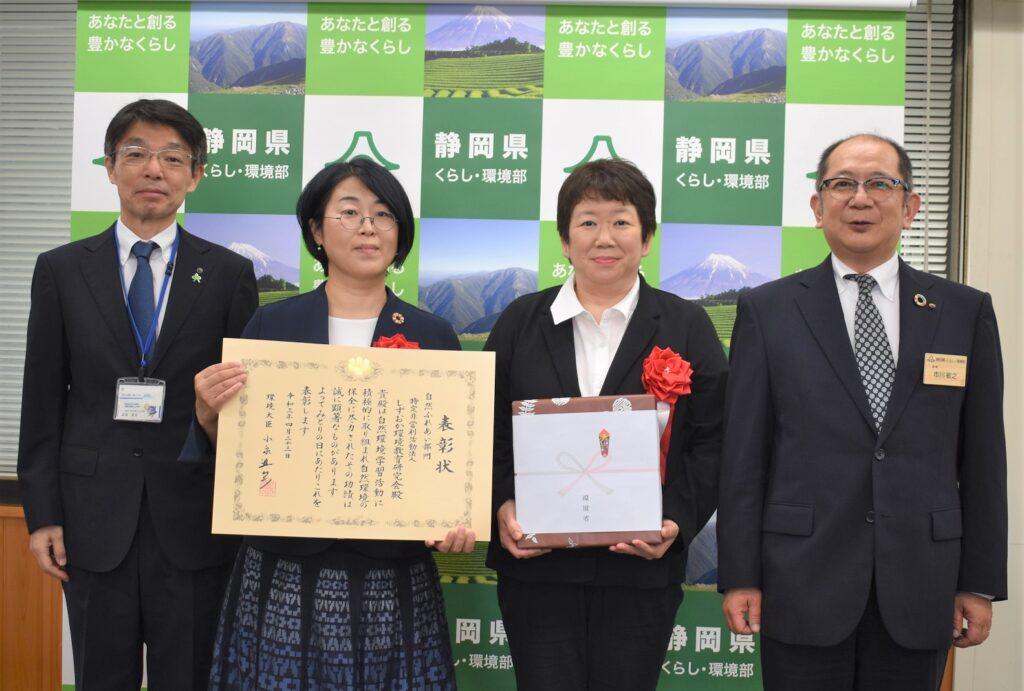 環境大臣表彰を受賞いたしました!